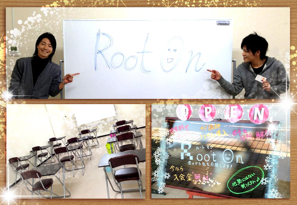 Root On<妻駅西地区商店街>