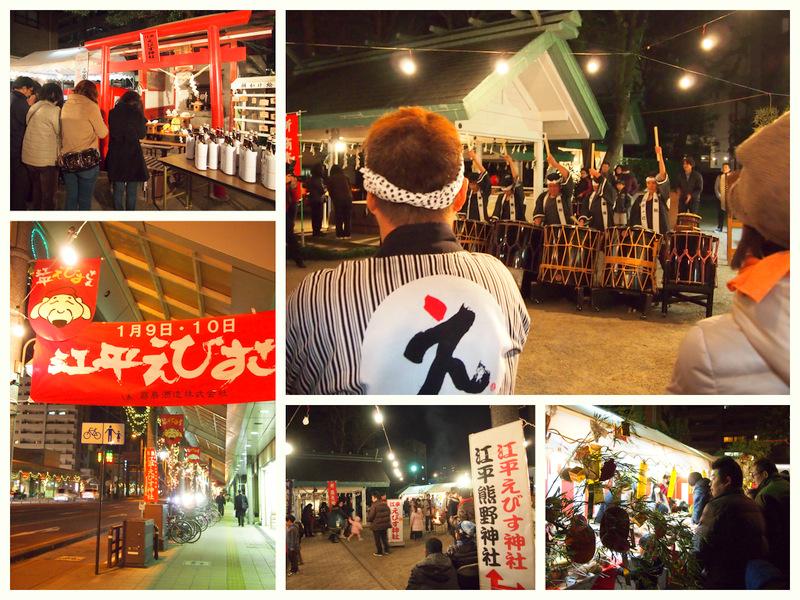 平成25年 江平えびす祭り(江平2丁目商店街)