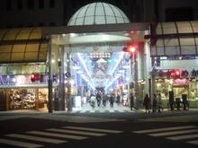 宮崎イルミネーションin2015
