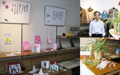 Ladies Shop CARINA(カリーナ)<小林中央通商店街>