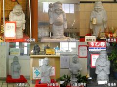 穴場の開運スポット!「大淀七福神」 (南宮崎商店街)