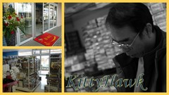 Kitty Hawk<妻駅西地区商店街>