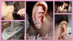 耳つぼジュエリーPetit Bonheur<妻駅西地区商店街>