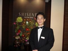 SHISEN(エアラインホテル4F) <橘通中央商店街>